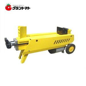 油圧式電動薪割機 WS7T パワー7t 薪割り機 シンセイ 【メーカー直送】