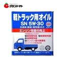 モーターオイルスペシャル 5W-30 軽トラック用 3L オートルブ