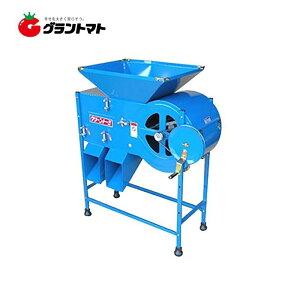 クリーントーミ(唐箕) F型手動式 F-1 穀物選別機 オギハラ工業【組み立て式】