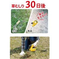 除草バイブレーターセットWE-700ST草抜きムサシ【取寄商品】