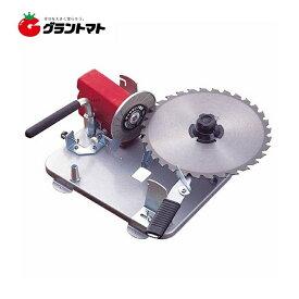 カンタン刃研ぎ N-840 チップソー研磨機のスタンダード ニシガキ