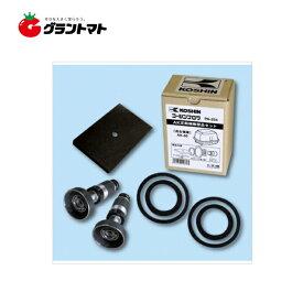 定期補修部品セット(AK-80用) PA-254 ブロワアフターパーツ 工進 【取寄商品】