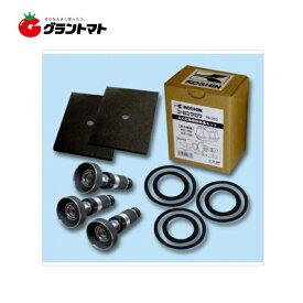 定期補修部品セット PA-255 ブロワアフターパーツ 工進 【取寄商品】