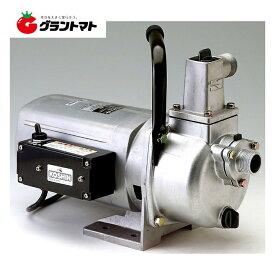 電気式モーターポンプ JM-25H 25mm 工進ジェットメイトシリーズ 工進【取寄商品】