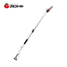 充電式ポールチェンソー 18V SPS-1820 充電器・バッテリー付 工進【取寄商品】