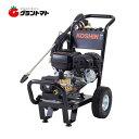 【アウトレット】エンジン式高圧洗浄機 JCE-1510UK 15mpa 車輪付タイプ 工進 展示使用・傷有り