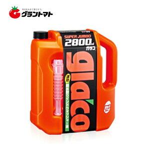 ソフト99 ガラコスーパージャンボ2800 2800ml
