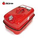 ガソリン携行缶R 20L EM-128 1ケース(4個入り) 消防法適合品 エマーソン ニューレイトン