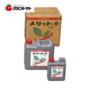 メリット赤 1kg 葉面散布肥料 液体 0-10-9(完熟用) 生科研