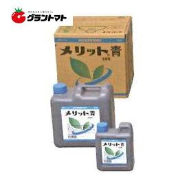 メリット青 20kg 葉面散布肥料 液体 7-5-3(生長用) 生科研