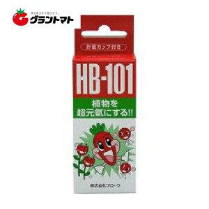 HB-101 15ml 天然植物活力液 フローラ