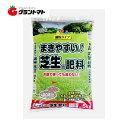 まきやすい 芝生の肥料 5kg 8-8-8 お庭で使っても臭わない ドリーム