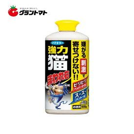 猫まわれ右 強力猫よけ 粒タイプ 900g 忌避剤 フマキラー