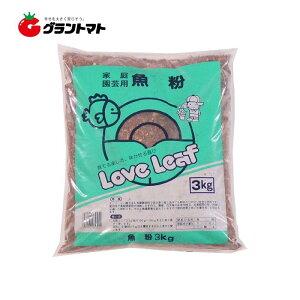魚粉 3kg あかぎ園芸