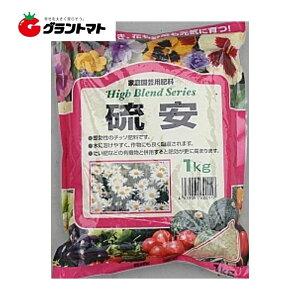 硫安 1kg 21.0% 家庭園芸用肥料 あかぎ園芸
