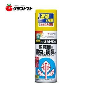 GFオルトランC 420ml 殺虫殺菌剤 住友化学園芸