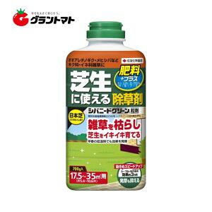 シバニードグリーン粒剤 700g 芝生に使える除草剤 住友化学園芸【取寄商品】