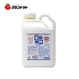 GO-ON ゴーオン 5L 箱売り4本セット グルホシネート 18.5% 非農耕地用 除草剤 ハート