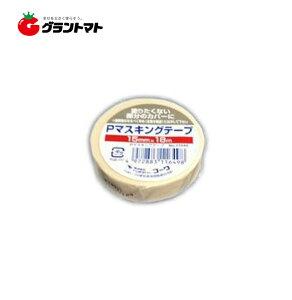 Pマスキングテープ 15×18m巻 11649 インダストリーコーワ