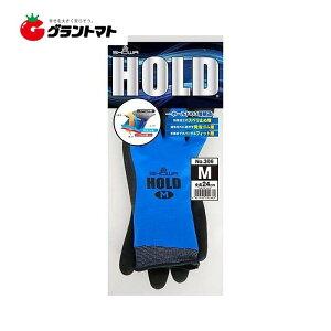 ホールド No.306 Mサイズ 1双 新感覚のフルコートタイプ 天然ゴム手袋 ショーワグローブ