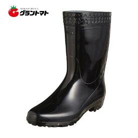 ゾナトピア 24.0cm 完全防水 雨・雪軽作業用長靴 弘進ゴム