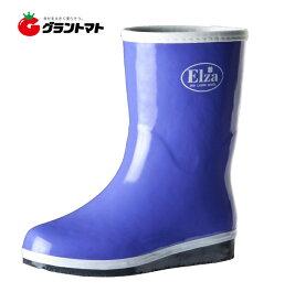 エルザ20001 パープル 25.0 女性用作業長靴ショートタイプ 【弘進ゴム】
