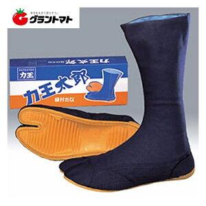 太郎 24.5cm T12(12枚コハゼ) 地下足袋 力王