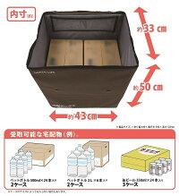 折りたたみソフト宅配ボックスレシーボTRO-3452(BR)大容量70Lグリーンライフ【取寄商品】