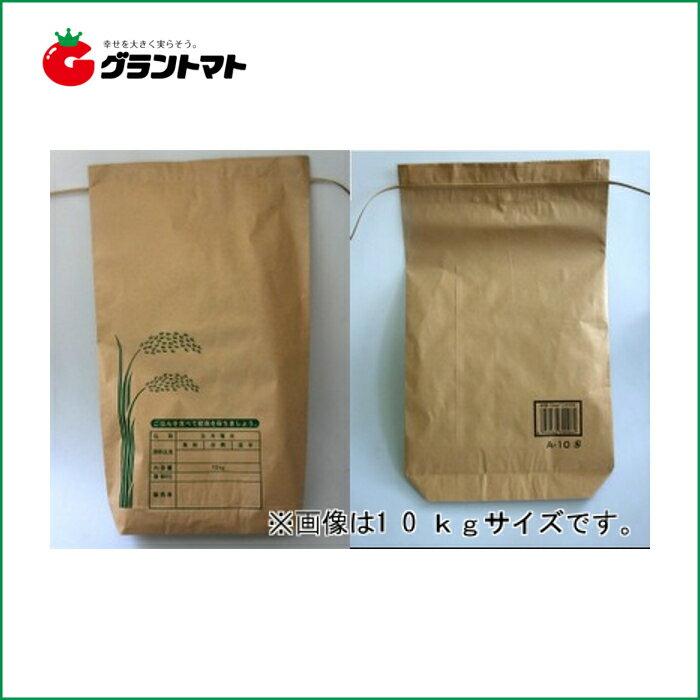 米袋 新袋印刷Aタイプ 5kg 2重構造の紙袋 王子製袋