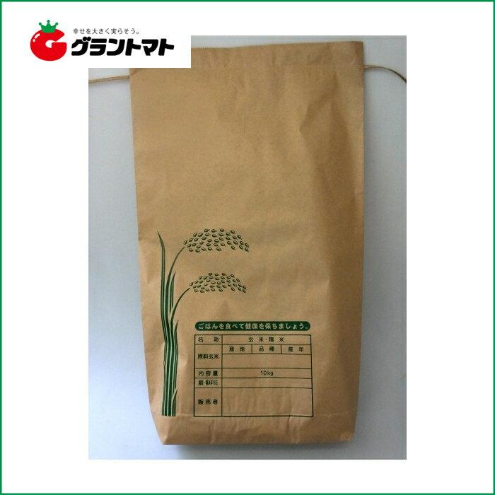 米袋 新袋印刷Aタイプ 2kg・3kg兼用 2重構造の紙袋 王子製袋