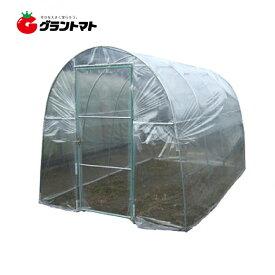 菜園ハウス H-2236 南栄工業【取寄商品】