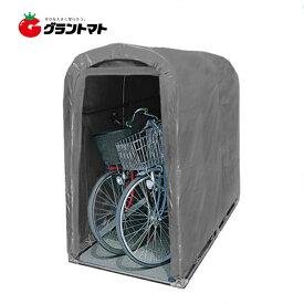サイクルハウス 2台用 GU 南栄工業【取寄商品】