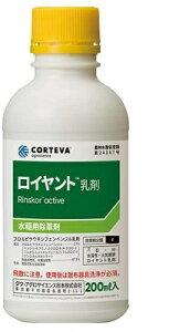 水稲除草剤 ロイヤント乳剤 200ml