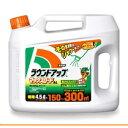 除草剤 ラウンドアップマックスロードAL 4.5L 希釈済みシャワー除草剤【在庫限り】