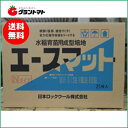 ロックウール エースマット25枚入り Nタイプ(一般用) 水稲育苗用成型培地
