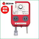 農電電子サーモ ND-810 2つ口  単相100V・16A