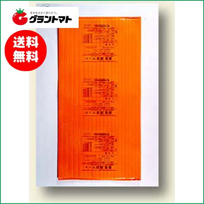 農電園芸マット 1-417 単相100V・500W【1.2m×5.0m(約2坪)】
