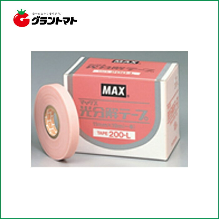 光分解テープ200-L 11mx19m(一巻)10巻入り