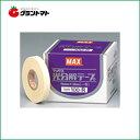 光分解テープ100-R 11mx38m(一巻)10巻入り