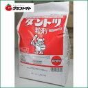 ダントツ粒剤 1kg 耐性強化型万能殺虫剤