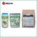 ハイバーX粒剤 1kg ポリボトル容器 緑地管理用除草剤