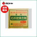 石灰硫黄合剤 18L 樹木の殺虫殺菌剤【単品送料無料】
