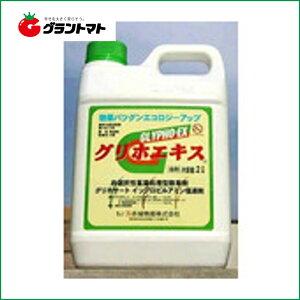 グリホエキス液剤 2L 茎葉処理除草剤 グリホサート41%除草剤
