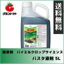 バイエルクロップ バスタ液剤5L 農園芸にもおすすめな茎葉浸透除草剤