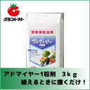 アドマイヤー1粒剤 3kg 省力防除殺虫剤