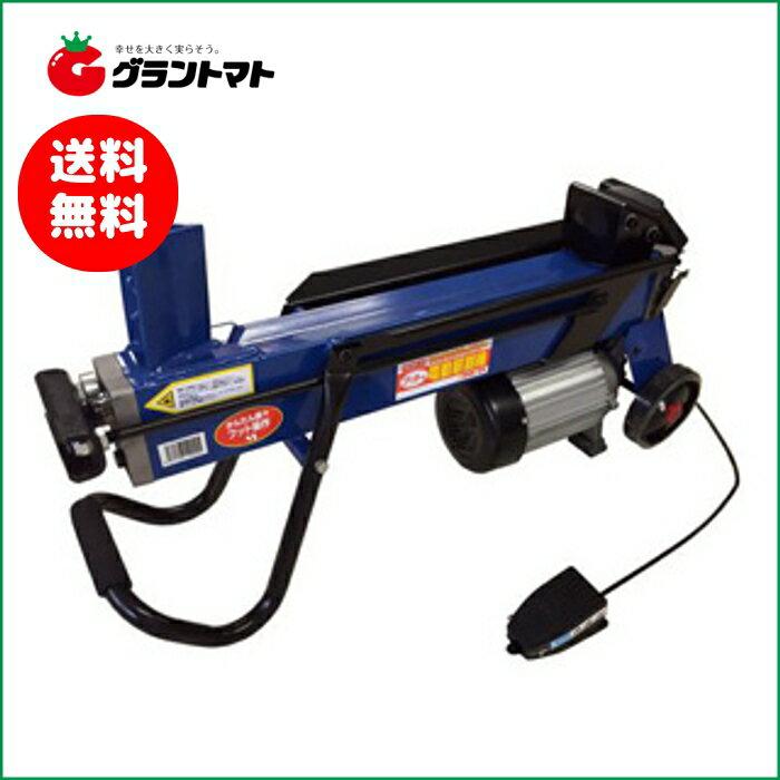 シンセイ フット式電動薪割機(ペダル付) 6t FWS6t-52【薪割り機】【メーカー直送】