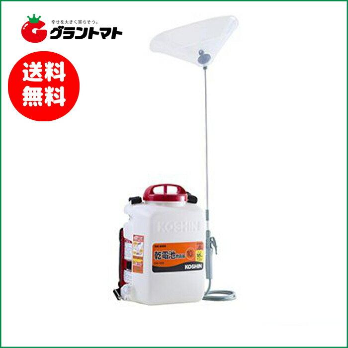 工進 消毒名人 10L DK-10D 乾電池式噴霧器