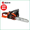 BLACK+DECKER 36V 充電式電気チェーンソー【GKC3630L】