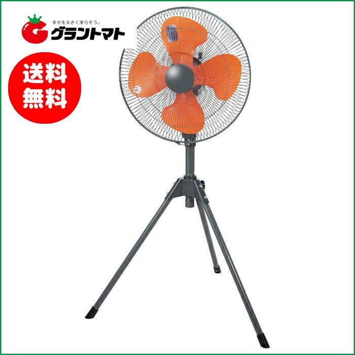 ナカトミ 45cm工場扇 HSE-45 作業場向け扇風機 単相100V 50/60Hz