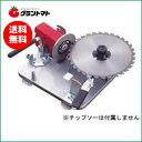 ニシガキ カンタン刃研ぎ N-840 チップソー研磨機のスタンダード【草刈機 刈払機 研磨】